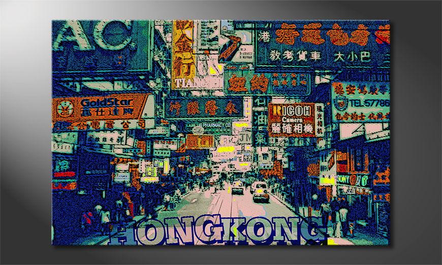 Hongkong tela