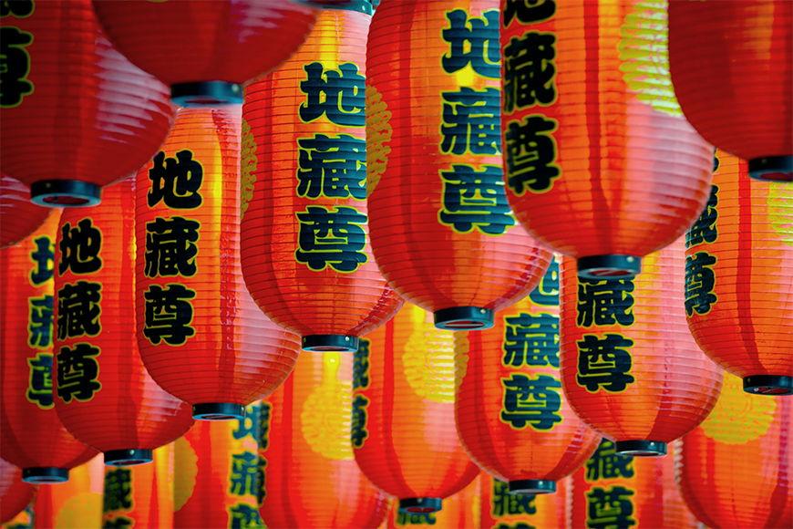Carta da parati con foto Chinatown da 120x80cm