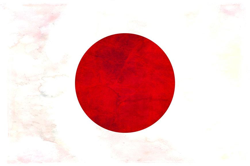 Carta da parati con foto Japan