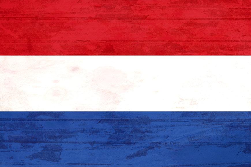 La carta da parati Netherlands