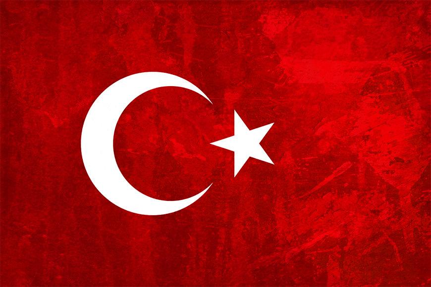 La carta da parati TNT con foto Turkey